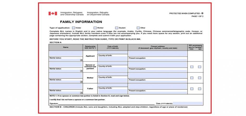 فرم اطلاعات خانوادگی