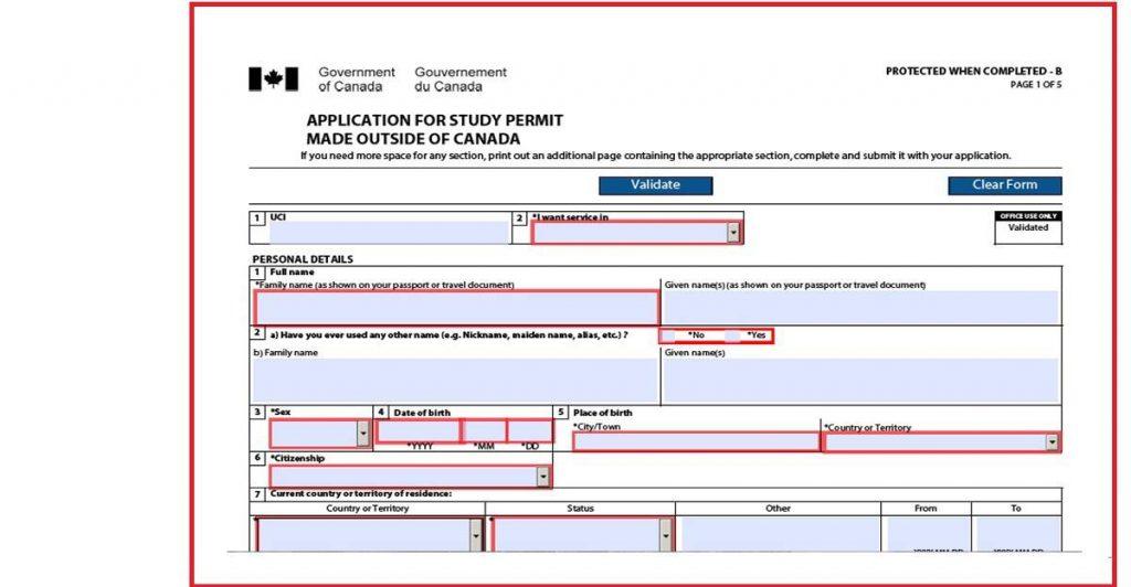 فرم درخواست ویزای تحصیلی کانادا